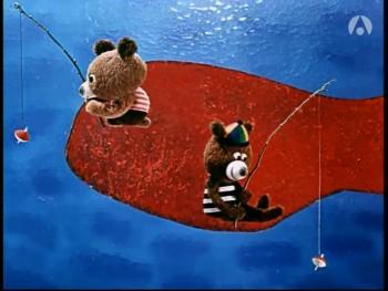 La pêche à la princesse (Monsieur et monsieur)   Bretislav Pojar