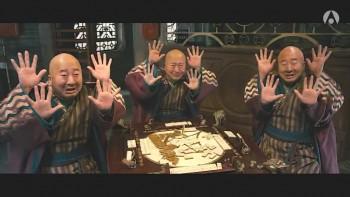 Chasseur de monstres   Raman Hui